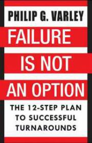 Failure is Not An Option by Philip G. Varley
